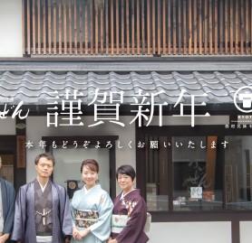 nishimura_post_nenga_ol